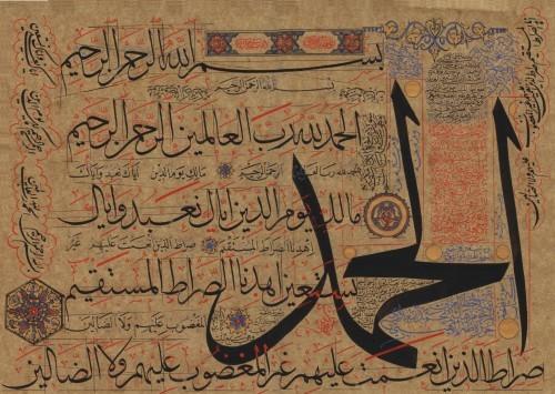 02-al-hamdu