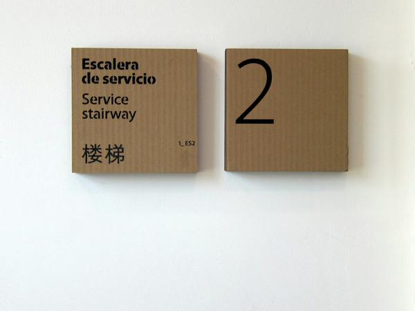 0cardboard-signage-system-spani