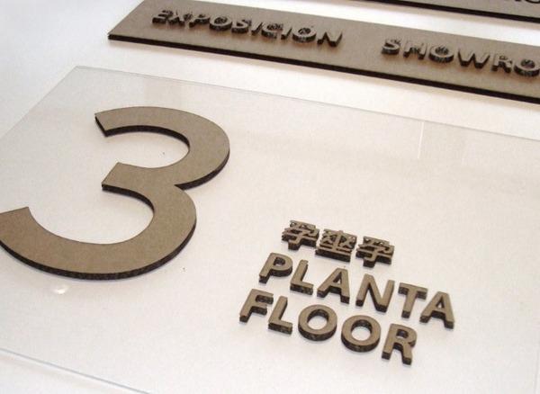 1cardboard-signage-system-spani
