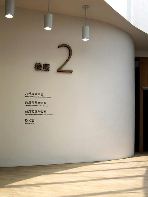 3cardboard-signage-system-spani