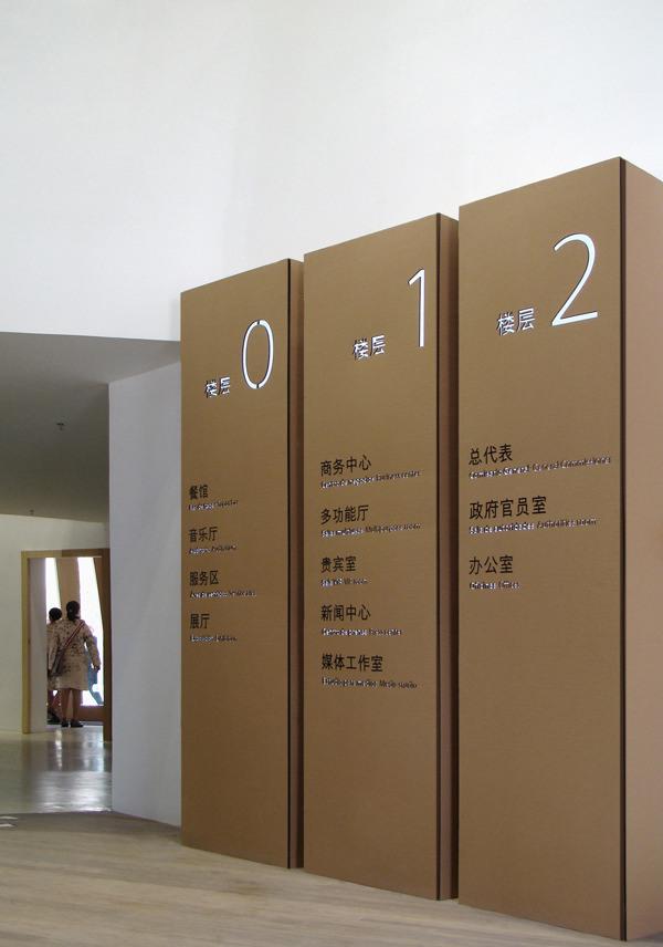 4cardboard-signage-system-spani