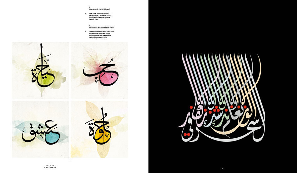 Arabesque2_spread-02