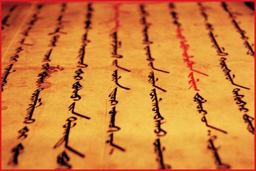Calligraphy208