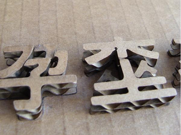 Cardboard-signage-system-spani